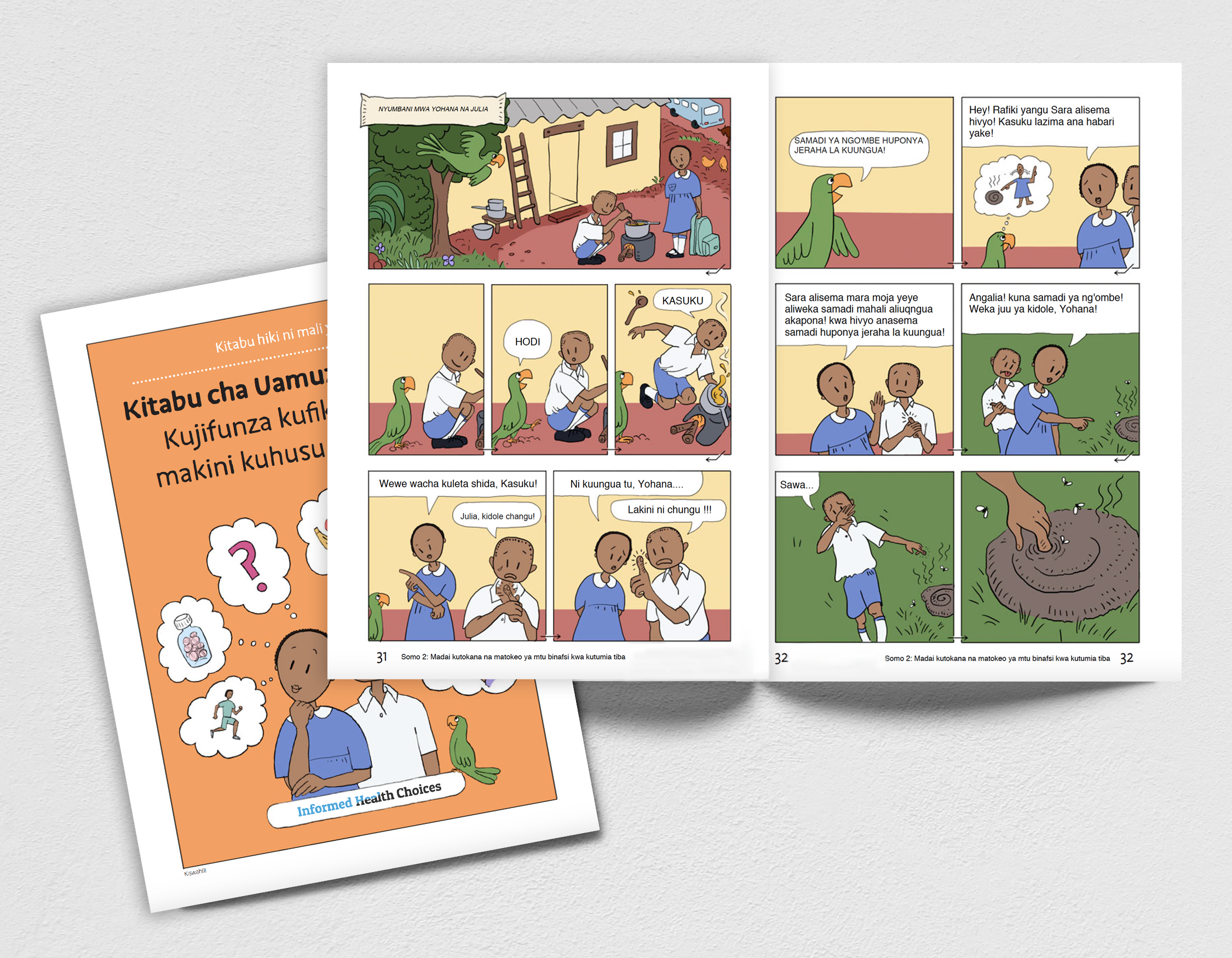 The cover and one spread, Children's Book in Kiswahili